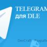 Telegram Posting